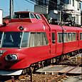名古屋鉄道 7500系パノラマカー 7513F⑥ モ7500形 7514 2次車