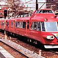 名古屋鉄道 *7500系パノラマカー 6次車 7521F  7521