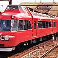 名古屋鉄道 *7500系パノラマカー 6次車 7521F  7522