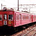 名古屋鉄道 800系 モ800形 809 AL車