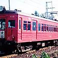 名古屋鉄道 800系 モ800形 811 AL車