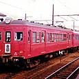 名古屋鉄道 800系 モ800形 812 AL車 もとモ3500形 3502