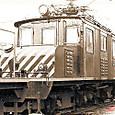 名古屋鉄道 デキ200形 電気機関車 201