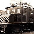 名古屋鉄道 デキ200形 電気機関車 202