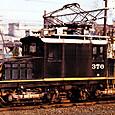 名古屋鉄道 デキ370形 電気機関車 376  瀬戸線配属以前