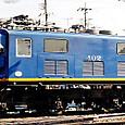 名古屋鉄道 デキ400形 電気機関車 402 リニューアル車