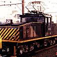 名古屋鉄道 デキ600形 電気機関車 601