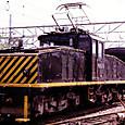 名古屋鉄道 デキ600形 電気機関車 603