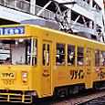 長崎電気軌道(長崎市電) 1300形 1301 広告塗装