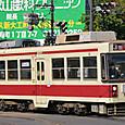 長崎電気軌道(長崎市電) 1200A形 1202 オリジナル塗装  2014年撮影