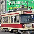 長崎電気軌道(長崎市電) 1200A形 1205 広告塗装  2014年撮影