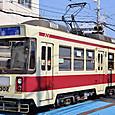 長崎電気軌道(長崎市電) 1300形 1302 オリジナル塗装  2014年撮影