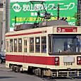 長崎電気軌道(長崎市電) 1300形 1304 オリジナル塗装  2014年撮影