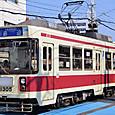 長崎電気軌道(長崎市電) 1300形 1305 オリジナル塗装  2014年撮影
