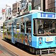 *長崎電気軌道(長崎市電) 1200形 1201 広告塗装  2006年撮影