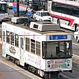 長崎電気軌道(長崎市電) 1300形 1303 広告塗装  2006年撮影
