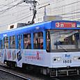 長崎電気軌道(長崎市電) 1500形 1502 広告塗装  2014年撮影