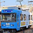 長崎電気軌道(長崎市電) 1500A形 1507 広告塗装2  2014年撮影