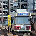 長崎電気軌道(長崎市電) 1700形 1702 オリジナル塗装  2014年撮影