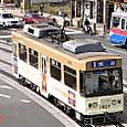 長崎電気軌道(長崎市電) 1500A形 1507 広告塗装  2006年撮影
