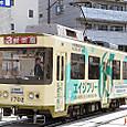 長崎電気軌道(長崎市電) 1700形 1702 広告塗装  2006年撮影
