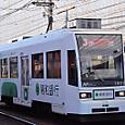 長崎電気軌道(長崎市電) 1800形 1801 広告塗装  2014年撮影