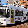 長崎電気軌道(長崎市電) 1800形 1803 広告塗装  2014年撮影