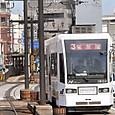 長崎電気軌道(長崎市電) 1800形 1802 広告塗装  2006年撮影