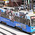 長崎電気軌道(長崎市電) 1800形 1803 広告塗装  2006年撮影