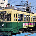 長崎電気軌道(長崎市電) 201形(車体更新車) 201 オリジナル塗装 2014年撮影