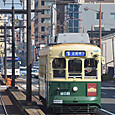 長崎電気軌道(長崎市電) 202形(車体更新車) 208 オリジナル塗装 2014年撮影