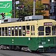 長崎電気軌道(長崎市電) 202形(車体更新車) 210 オリジナル塗装 2014年撮影