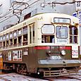 長崎電気軌道(長崎市電) 201形(車体更新車) 203 オリジナル塗装