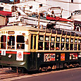 長崎電気軌道(長崎市電) 202形 204 オリジナル塗装
