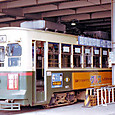長崎電気軌道(長崎市電) 201形(車体更新車) 207 オリジナル塗装