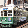 長崎電気軌道(長崎市電) 201形(車体更新車) 209 オリジナル塗装 2006年撮影