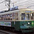 長崎電気軌道(長崎市電) 211形(車体更新車) 211 オリジナル塗装 2014年撮影