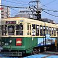 長崎電気軌道(長崎市電) 211形(車体更新車) 212 オリジナル塗装 2014年撮影