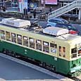 長崎電気軌道(長崎市電) 211形(車体更新車) 214 オリジナル塗装 2014年撮影