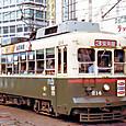 長崎電気軌道(長崎市電) 211形(車体更新車) 214 オリジナル塗装