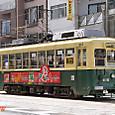 長崎電気軌道(長崎市電) 211形(車体更新車) 212 オリジナル塗装 2006年撮影