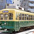 長崎電気軌道(長崎市電) 211形(車体更新車) 211 オリジナル塗装 2006年撮影
