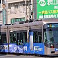 長崎電気軌道(長崎市電) 3000形(超低床車) 3002B  2014年撮影