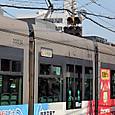 長崎電気軌道(長崎市電) 3000形(超低床車) 3003C  2014年撮影