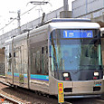 *長崎電気軌道(長崎市電) 3000形(超低床車) 3002B  オリジナル塗装 2006年撮影