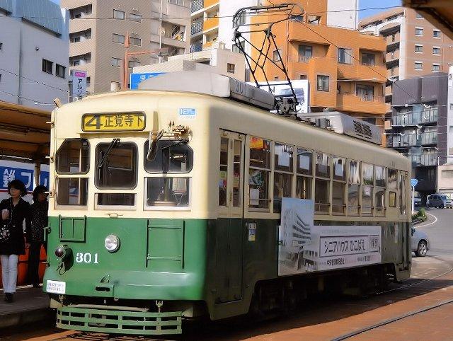 長崎電気軌道(長崎市電) 300形 301 オリジナル塗装 2014年撮影