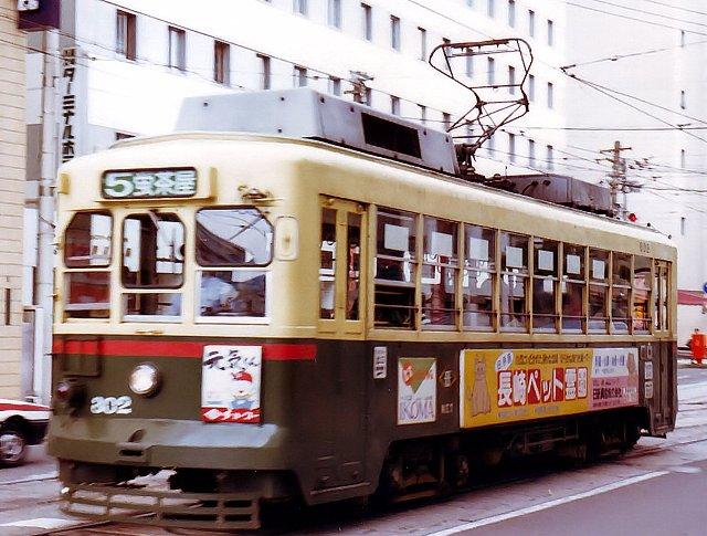 長崎電気軌道(長崎市電) 300形 302 オリジナル塗装