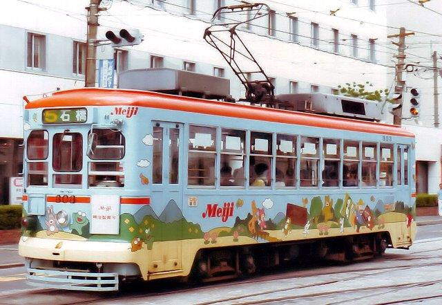 長崎電気軌道(長崎市電) 300形 303 広告塗装