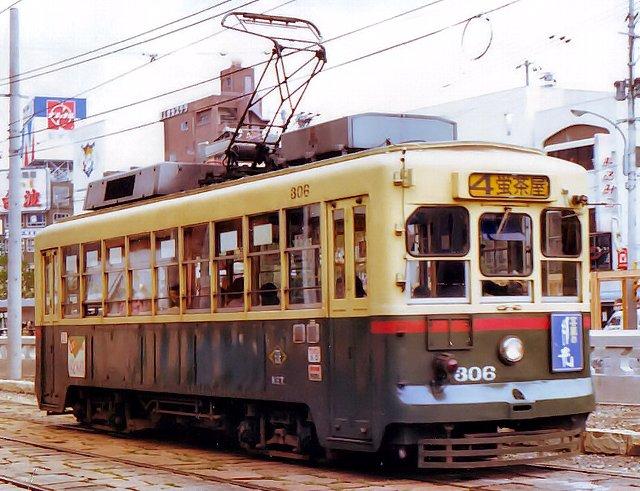 長崎電気軌道(長崎市電) 300形 306 オリジナル塗装