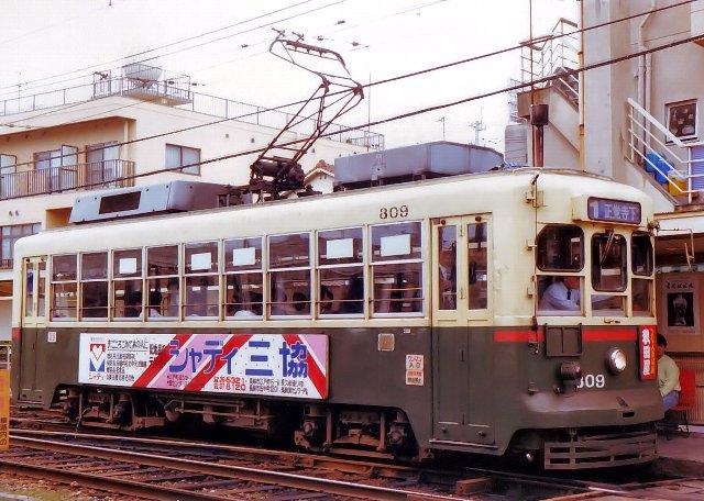 長崎電気軌道(長崎市電) 300形 309 オリジナル塗装